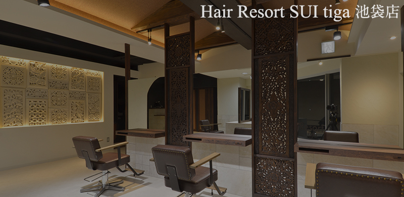 Hair Resort SUI tiga